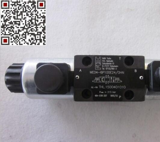 德国哈雷HL电磁阀 HL减压阀,HL溢流阀,HL控制阀,HL节流阀