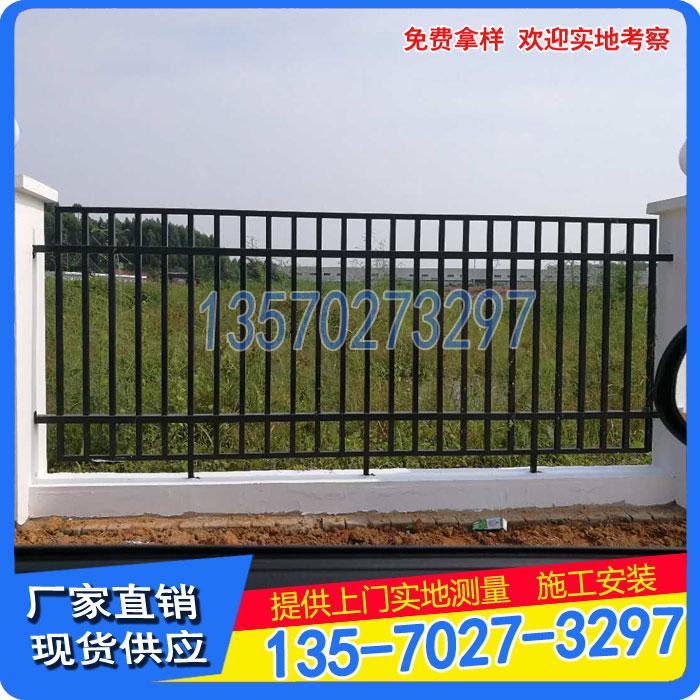 中山厂区围墙栅栏 铁艺围栏 江门围墙烤漆护栏定做