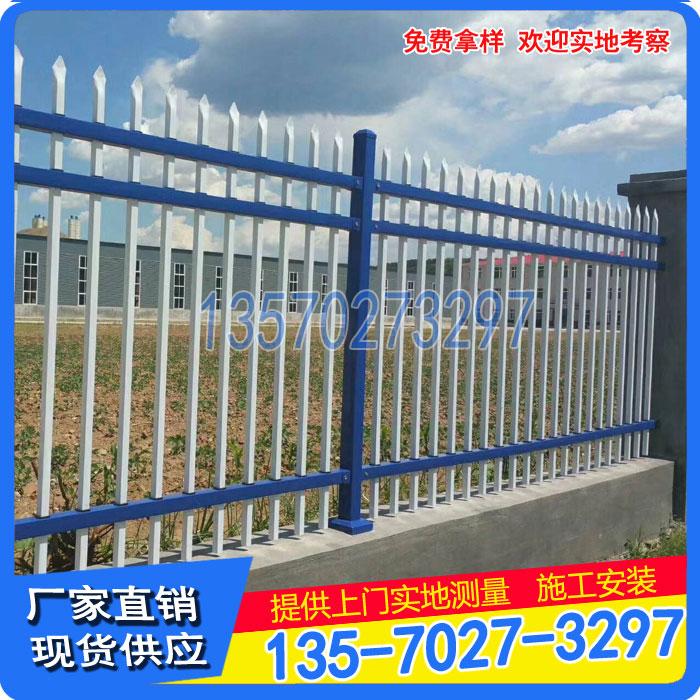 铁艺围栏厂家定制 中山工厂围墙护栏 锌钢栅栏现货