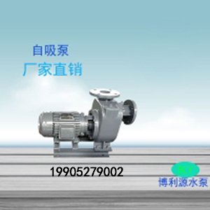 博利源咱吸泵潜水泵罗茨鼓风机厂家博利源水泵