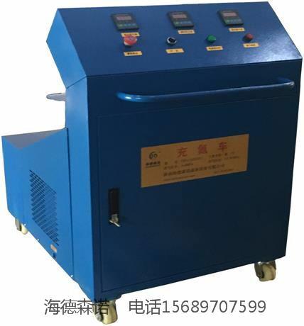 充氮机-充氮装置-蓄能器数显充氮车
