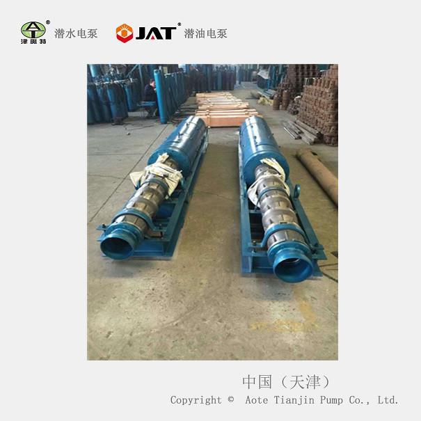 [QJQH]优质不锈钢潜水电泵_耐腐蚀性强