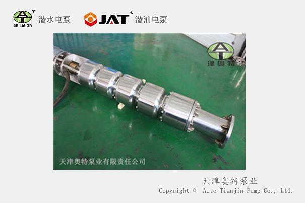 不锈钢潜水泵_轴流-深井-卧式_厂家直销