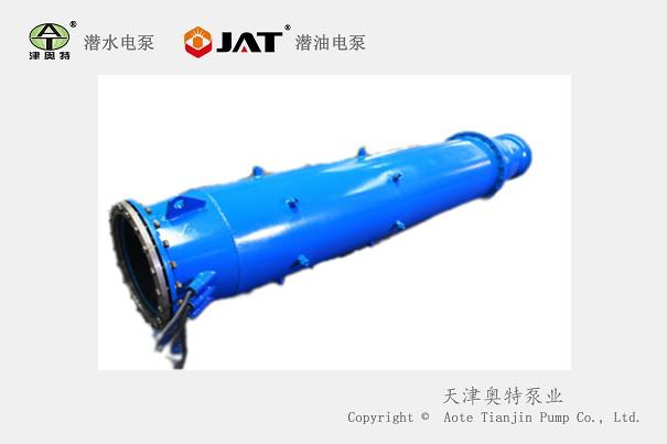 卧式高温地热井潜水泵_热水供给深井排水