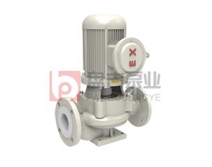 衬氟管道泵 酸泵 碱泵 立式泵