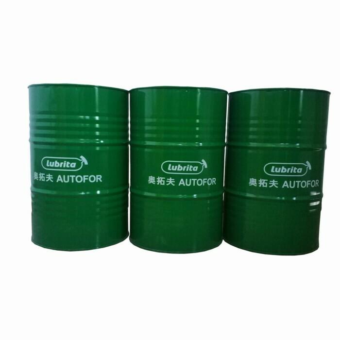 专属高硬度合金切削液 Lubrita(check oil level)切削液,防止烧伤!