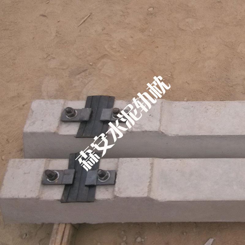30公斤螺栓水泥轨枕厂家-矿用30公斤螺栓水泥轨枕直销