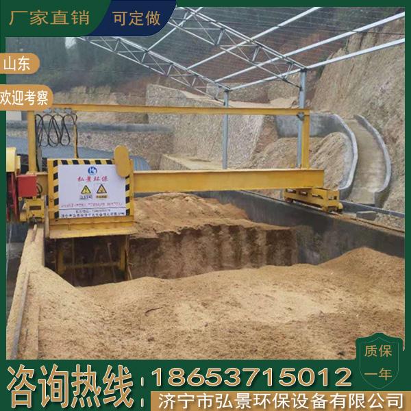 养殖粪污堆肥堆肥发酵设备、有机肥发酵翻堆机厂家直销