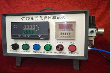 XT76(B)型气密性测试仪