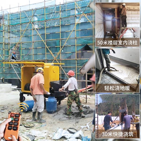 小型混凝土泵做好检查工作-让施工更顺畅