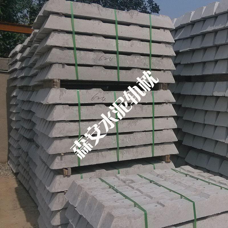 安徽淮南U型环水泥枕木生产厂家-森安水泥枕木厂家直销