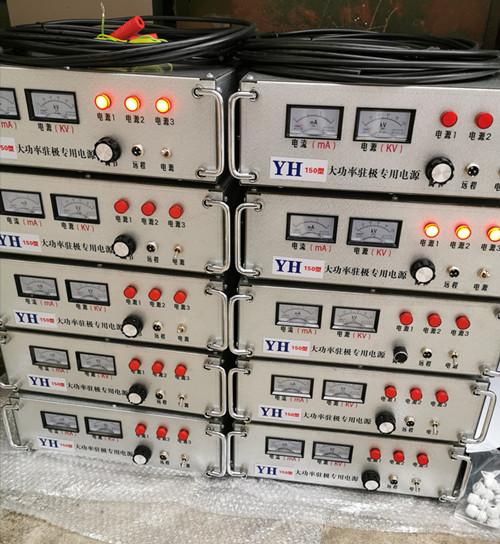 大功率150型熔喷布驻极静电驻极高压静电发生器