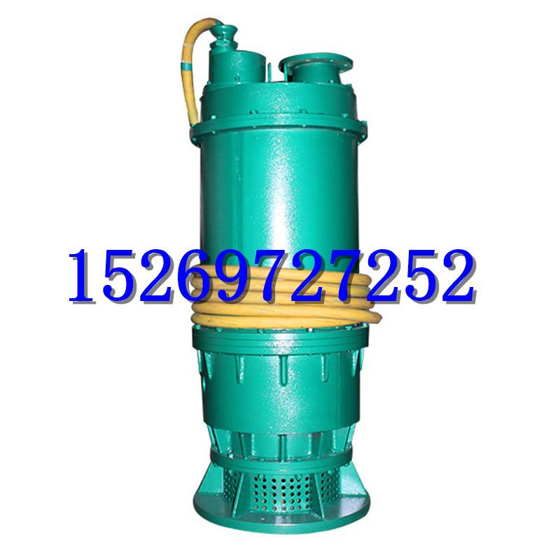 潜水泵型号,齐全,星源,心传,安泰,华光,五星,排沙泵,大功率高扬程大流量潜水泵 380v潜水电泵