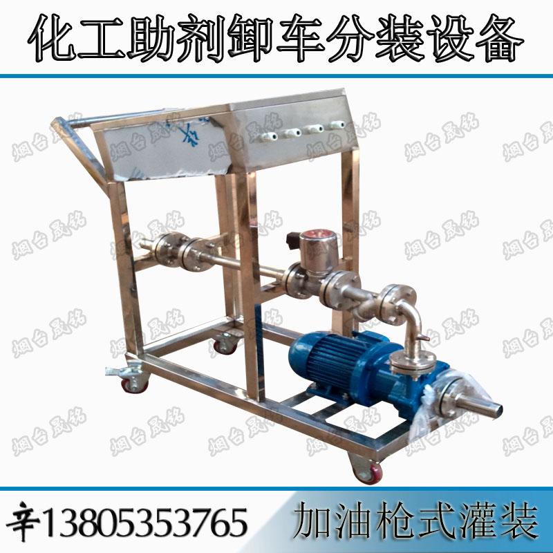 硝酸200kg塑料桶灌装计量泵