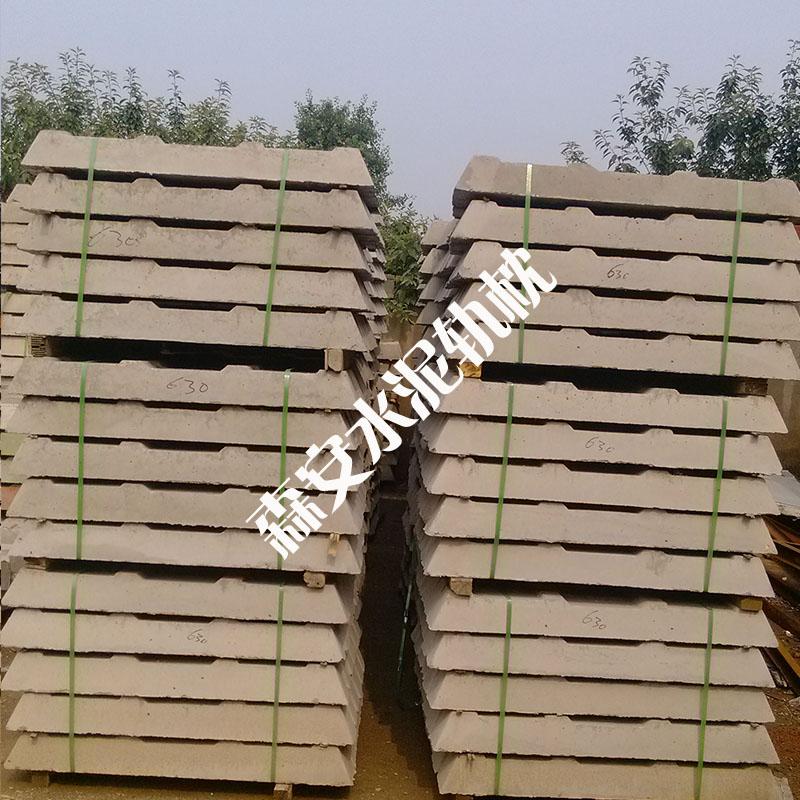 河南安阳600轨距水泥枕木发货-森安水泥枕木厂家规格齐全