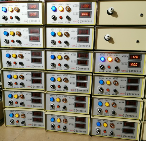 100KV静电发生器 高压静电发生器
