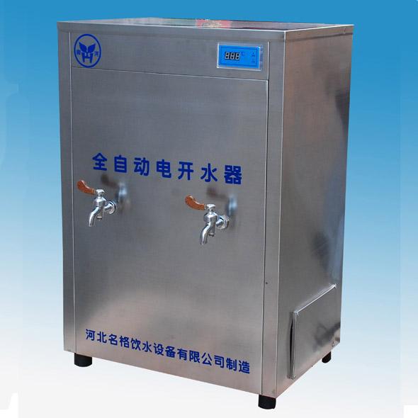 河北名格节能304不锈钢饮水机产品型号