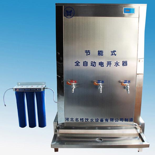 河北名格家用立式冷热节能饮水机厂家直销