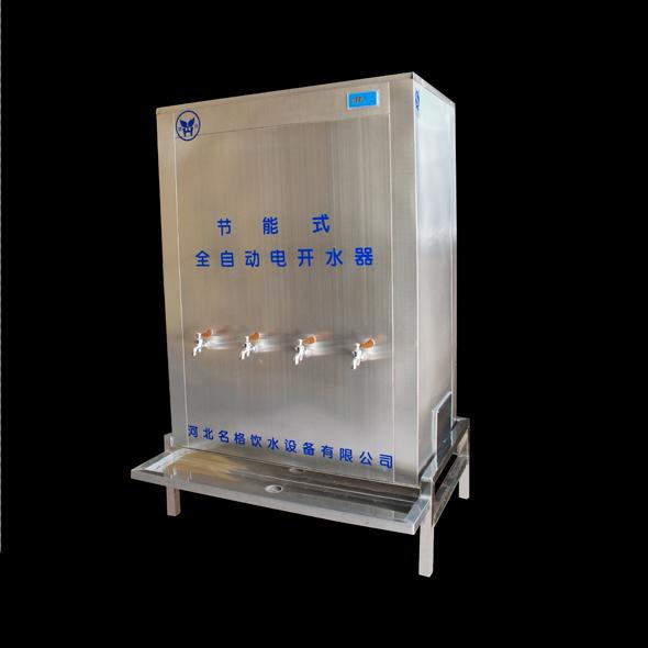 河北名格商务温热过滤节能饮水机产品批发