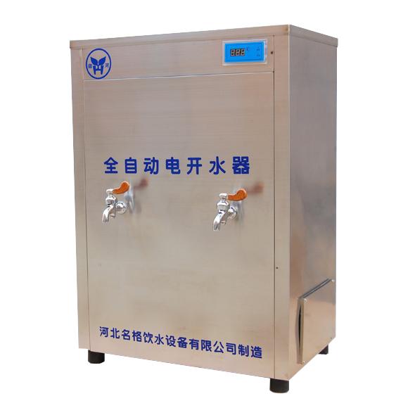 河北名格新款精英立式不锈钢饮水机厂家专卖