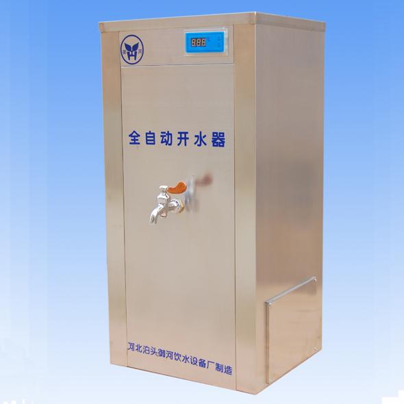 河北名格IC刷卡饮水开水设备厂家销售