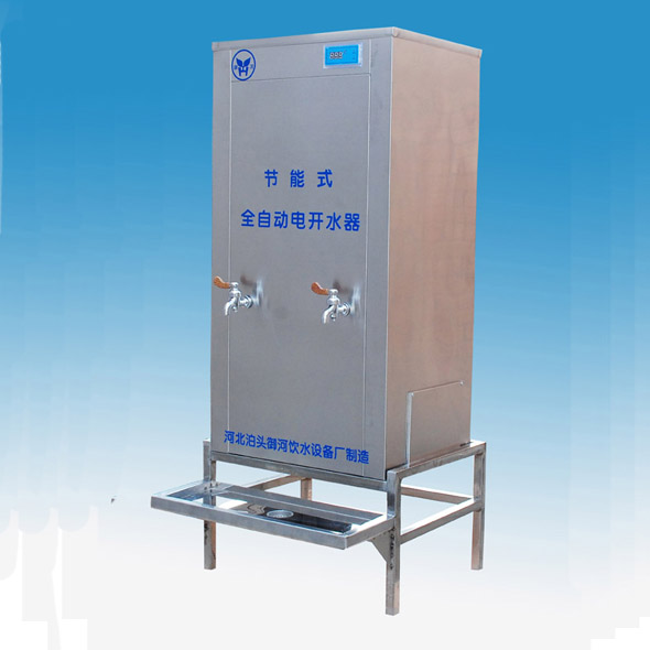 河北名格扫码刷卡温热步进式饮水机专业生产