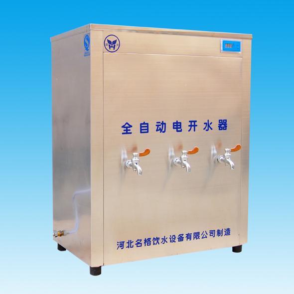 河北名格精准立管过滤自动加热饮水机产品专卖
