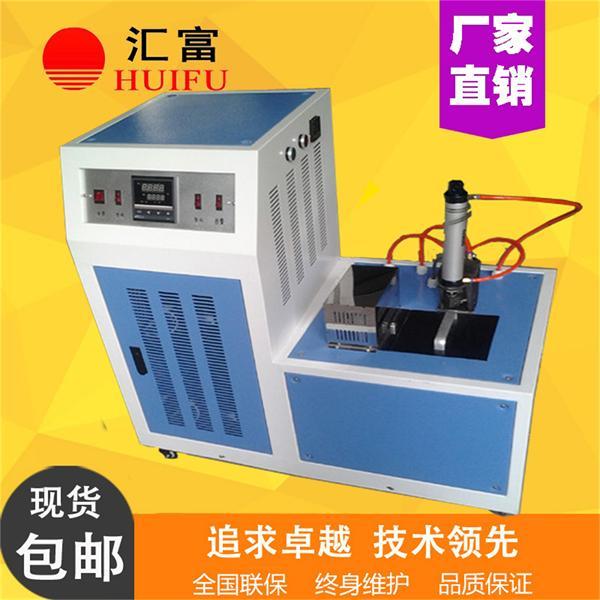 橡胶低温脆性试验机 零下70度橡胶脆化测试 塑料低温脆化冲击仪