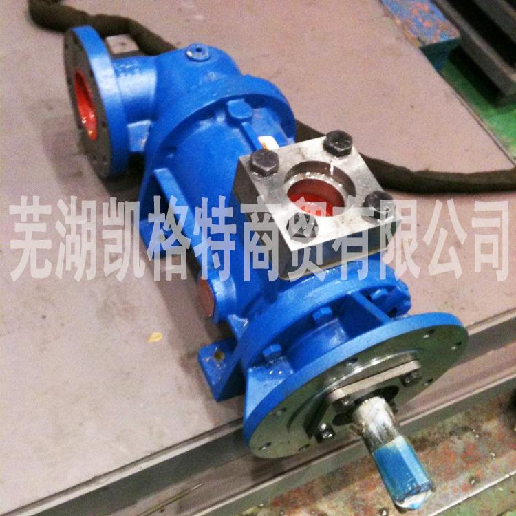 原装进口美国IMO螺杆泵G3DHC-275油泵 水泥主减进口低压润滑油泵IMO