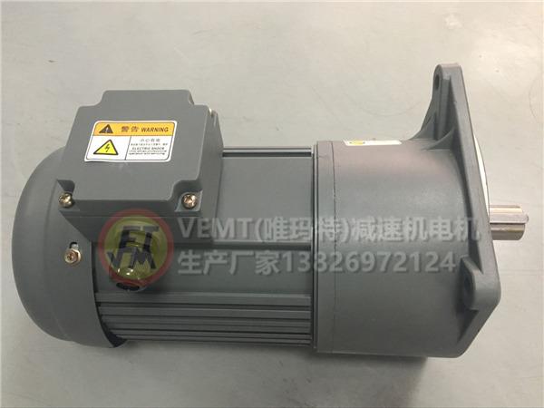 ZF-40-750W-180S马达减速机一体式