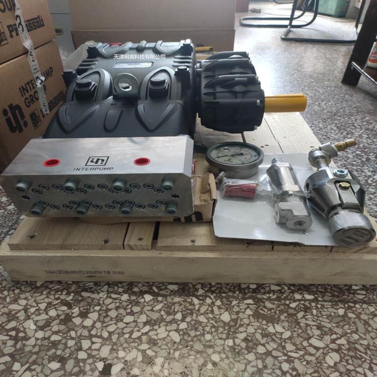 pratissoli1000bar高压泵