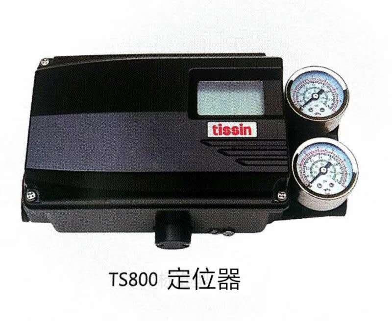 韩国铁森tissin定位器