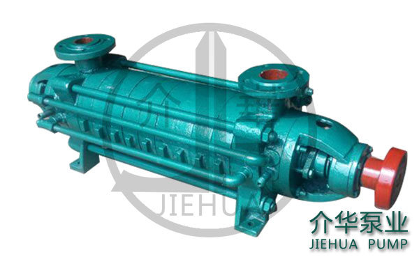 DG25-30X6 多级锅炉给水泵