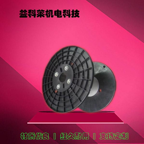 江苏塑料卷线盘电缆盘厂家直销