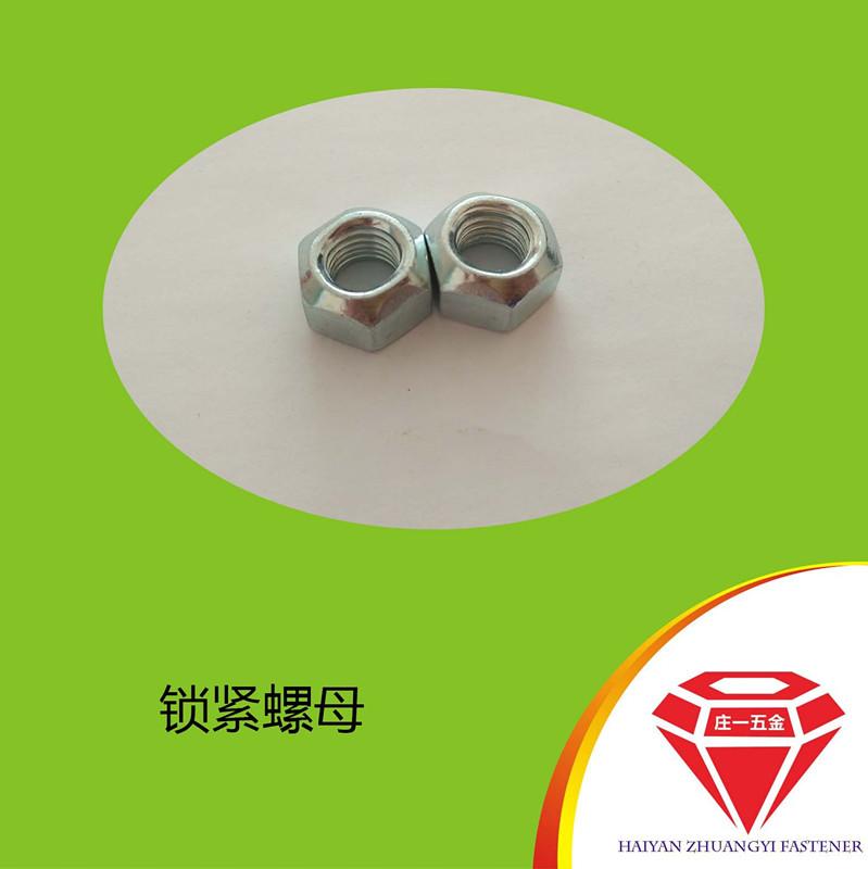 庄一/DIN439-2-1987六角薄螺母 M8
