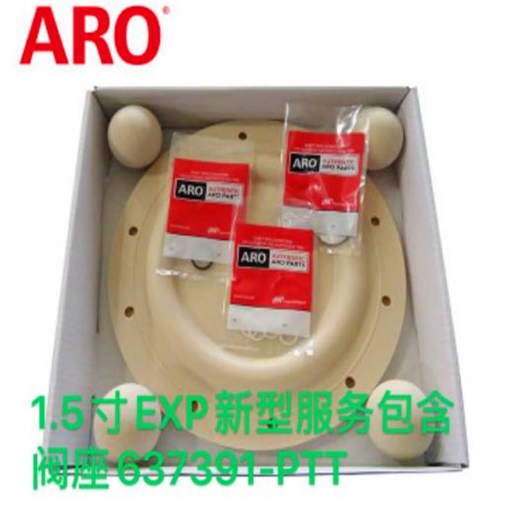 英格索兰隔膜泵膜片,球,球座等配件齐全