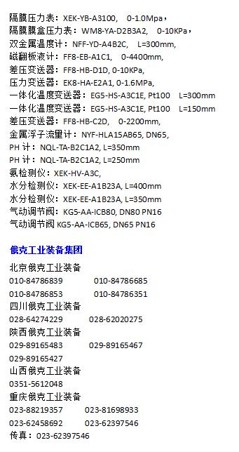 气动调节阀KG5-AA-ICB65 气动调节阀KG5-AA-ICB80