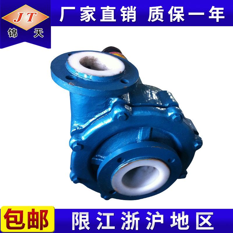 UHB-ZK型耐腐耐磨砂浆泵 脱硫砂浆泵 酸液泵有机溶剂专用泵
