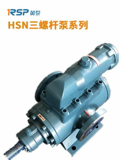 三螺杆泵HSNH440-36(40/42/46/51/54)