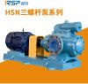 三螺杆泵HSNH1300-38(42\46\54)