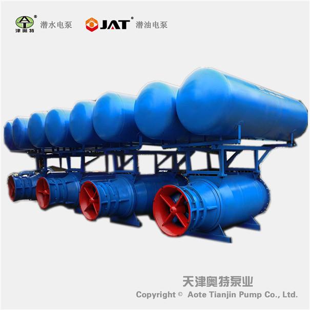 QJF浮筒式潜水轴流泵_排量大_功率高