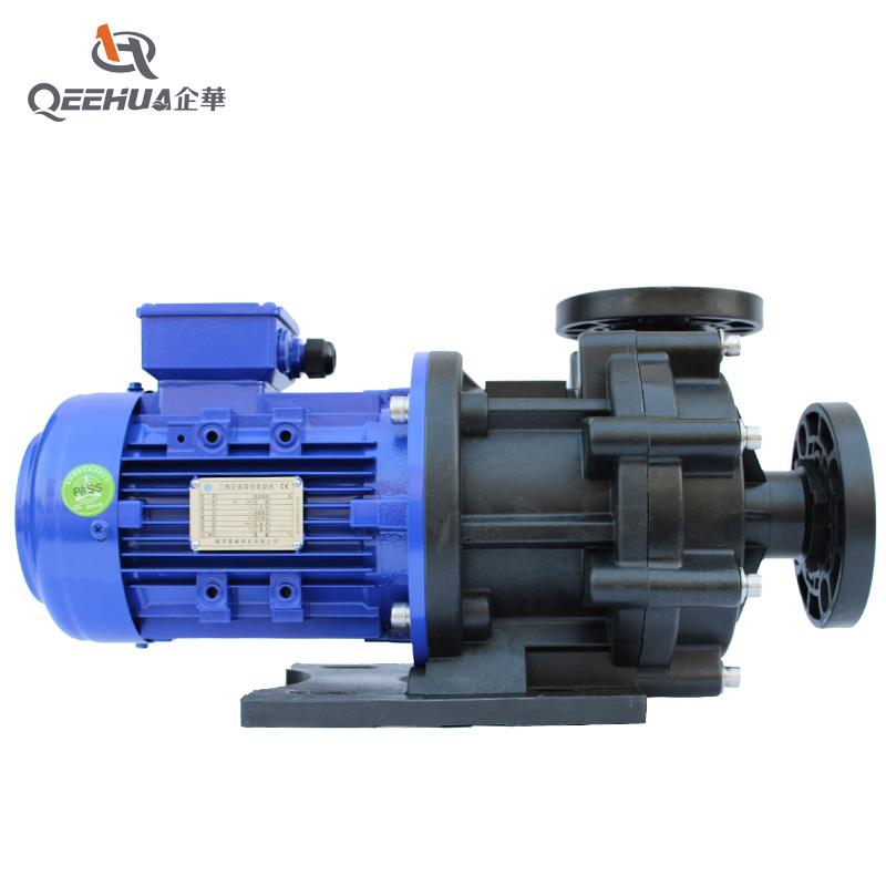 企华泵业无轴封高压磁力泵,耐酸碱耐腐蚀离心泵