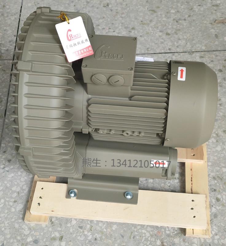 供应超声波清洗机专用2.2kw高压鼓风机/漩涡气泵价格