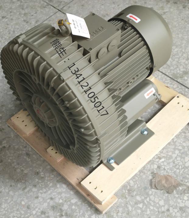 除尘木屑专用高压鼓风机7.5KW环形鼓风机