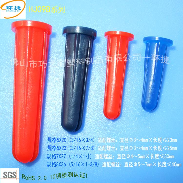 中国创新圆头膨胀管,全球领先的工业销售与采购服务台
