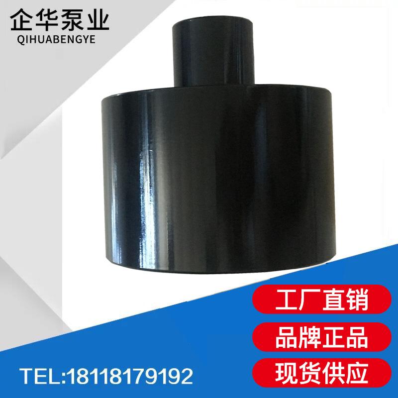 国宝耐酸碱耐腐蚀磁力泵配件,外磁国宝MPH系列配件