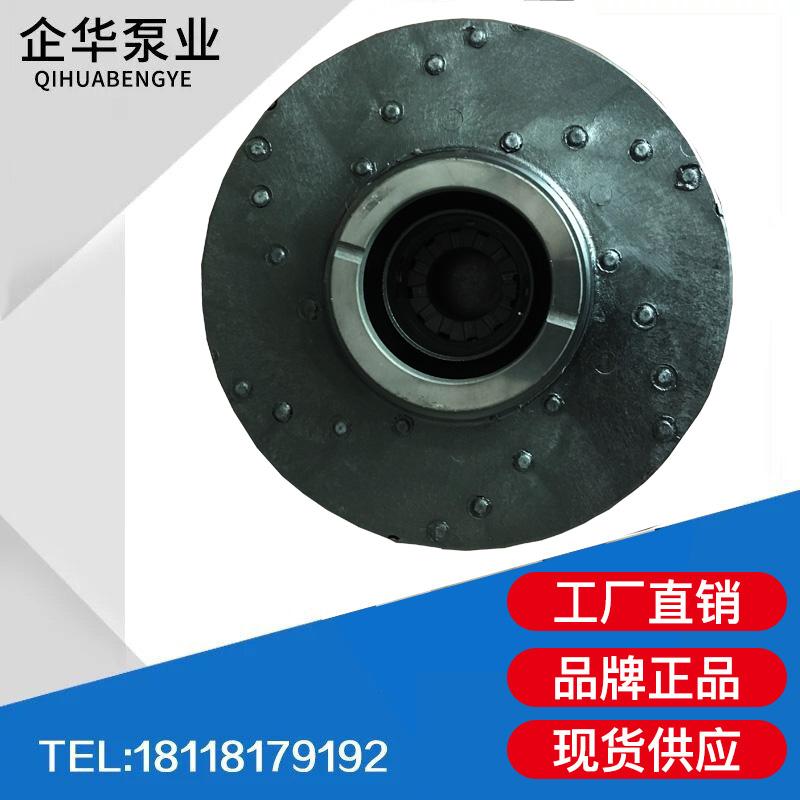国宝易威奇耐腐蚀磁力泵配件,外磁国宝MPH系列配件