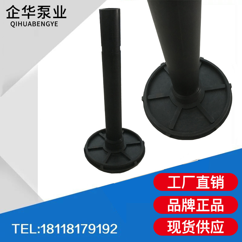 可空转耐腐蚀直立式槽外立式泵国宝泵配件 前盖 后盖 叶轮杆 叶轮组 外磁铁