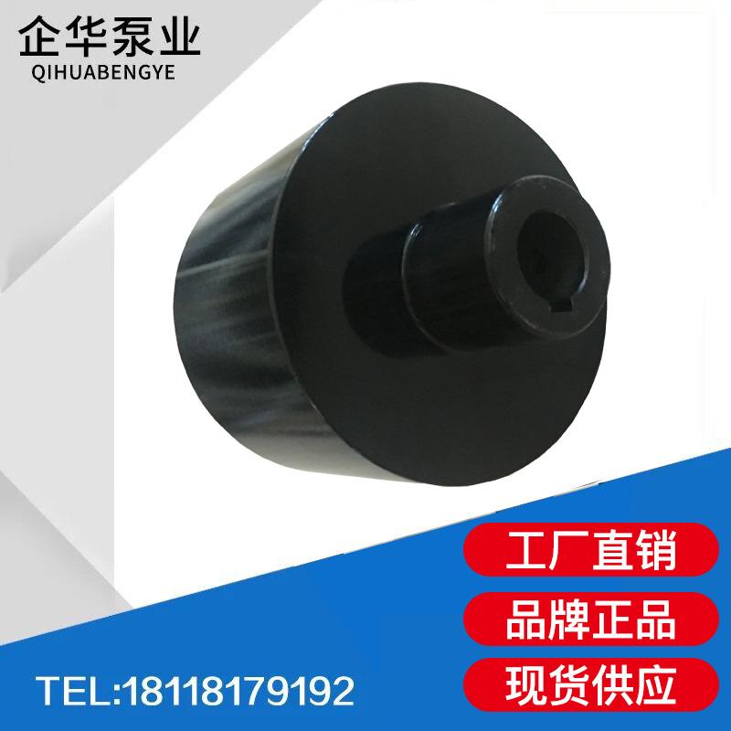 易威奇耐酸碱耐腐蚀磁力泵配件,外磁易威奇配件