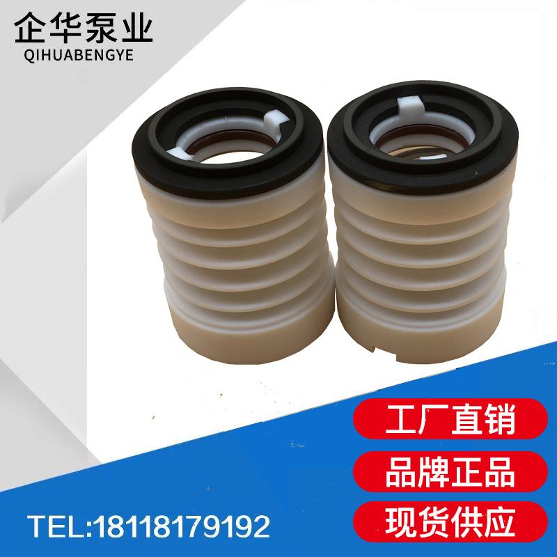 国宝卧式耐酸碱自吸泵,同轴式耐空转污水泵轴封护罩自吸泵配件